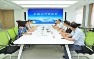 20180521扬州市宝应县检察院来我院参观交流.jpg