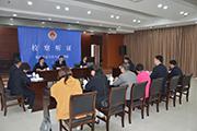 10.29我院对一起司法救助案件举行公开听证.jpg